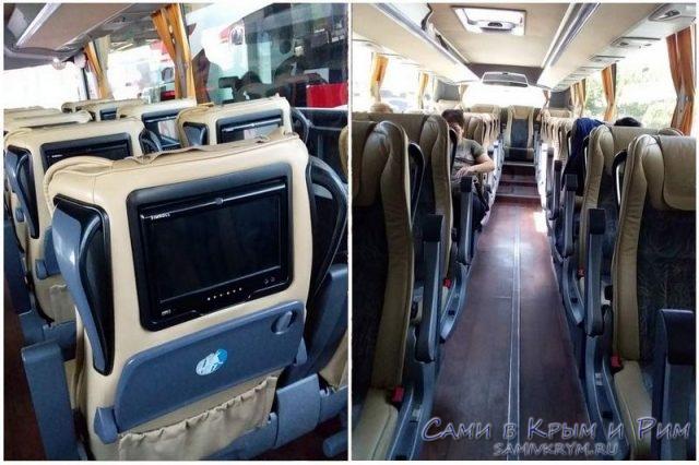 Салон автобуса компании Метро Туризм
