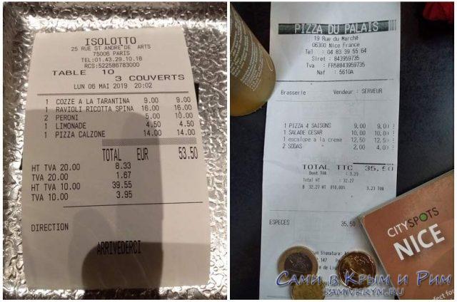 Цены-в-ресторанах-Франции