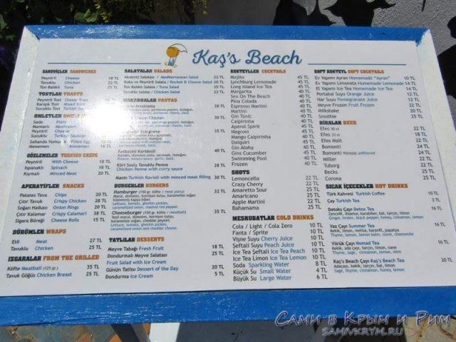 Цены в рыбном ресторане Каша