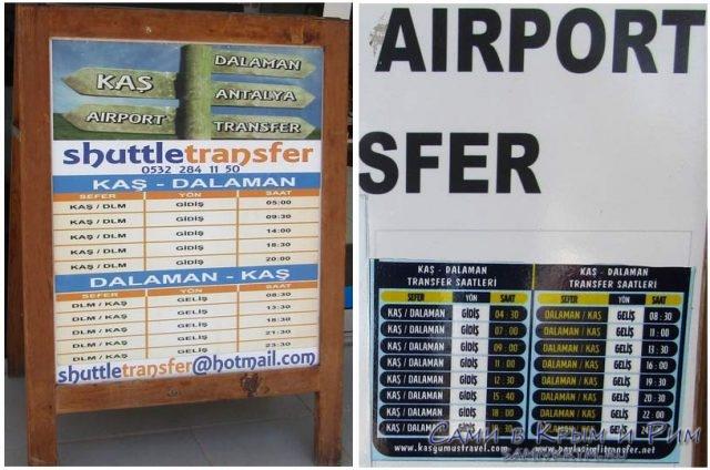 Трансфер в Каш из аэропорта Даламан