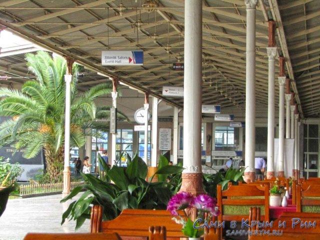 Вокзал Сиркеджи и ресторан