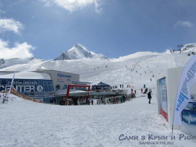 Альпинцентр---главная-база-на-леднике