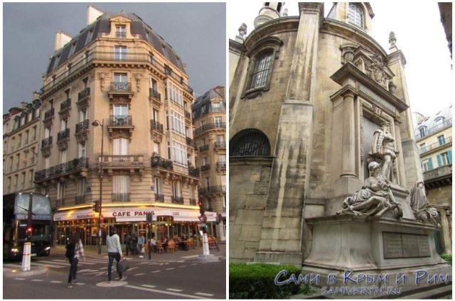 Архитектура-Парижа