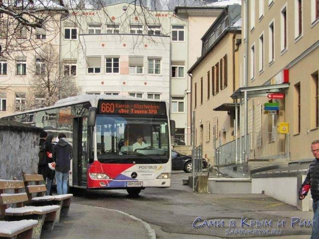 Автобус-между-Цель-ам-Зее-и-Капрун