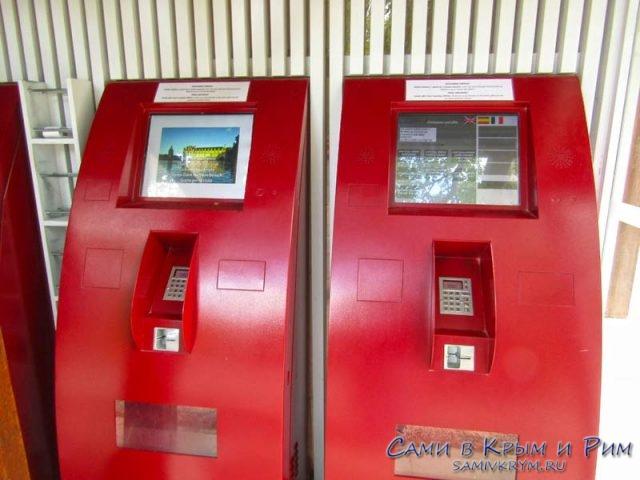 Автоматы-для-продажи-билетов