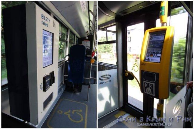 Билетные-аппараты-в-транспорте-Кракова