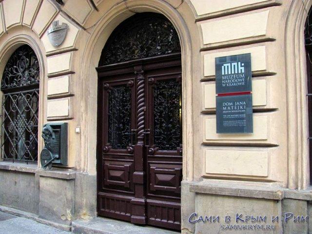 Дом-музей-Яна-Матейко