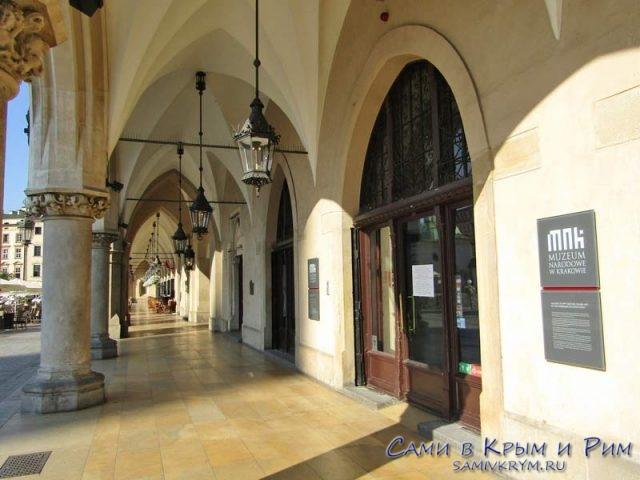 Главный-офис-Исторического-музея-Кракова