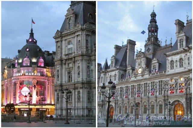 Городская-мэрия-Парижа