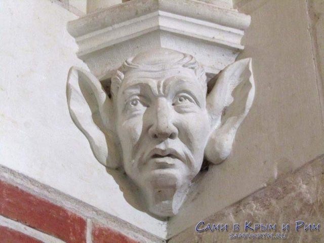 И у стен есть уши
