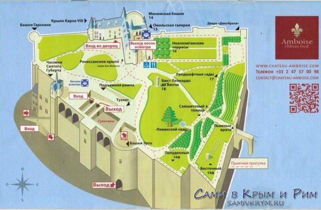 Карт-схема замка Амбуаз