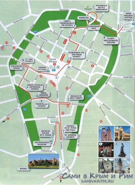 Карта-Старого-города-Кракова