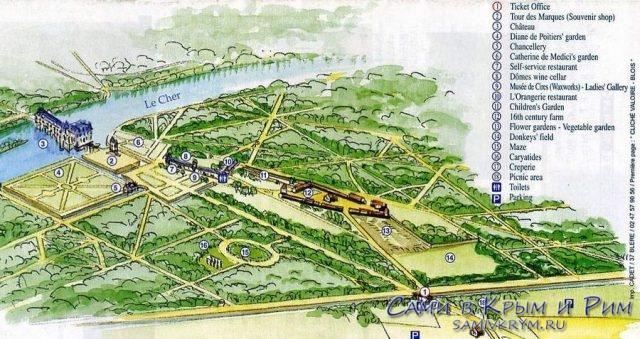 Карта-схема поместья Шенонсо
