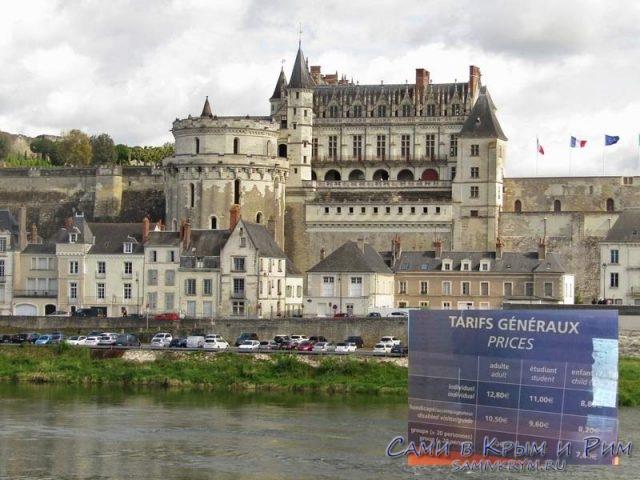 Королевский замок Амбуаз и цена билета