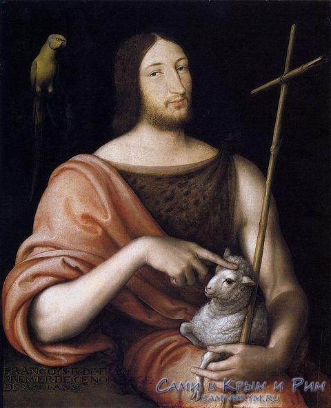 Один из портретов Франциска I в виде Иоанна Крестителя