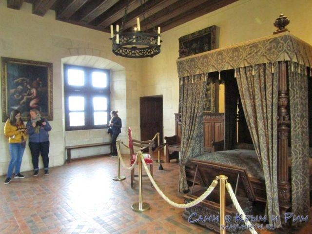 Палаты царские Генриха II
