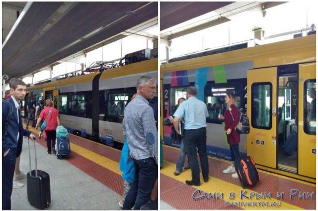 Поезд-из-Кракова-в-аэропорт
