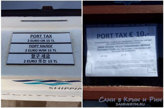 Портовый-таксы-в-Фетхие-и-на-Родосе
