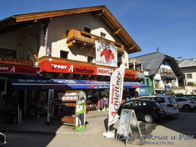 Прокат-лыж-по-всему-Цель-ам-Зее