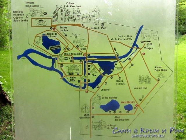 Схема парка в Кло Люсе