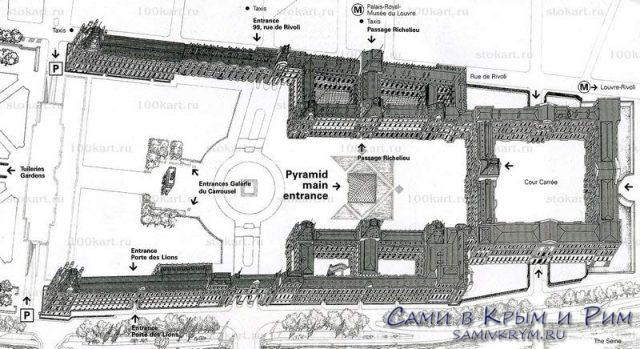 Схема входов в музей Лувр