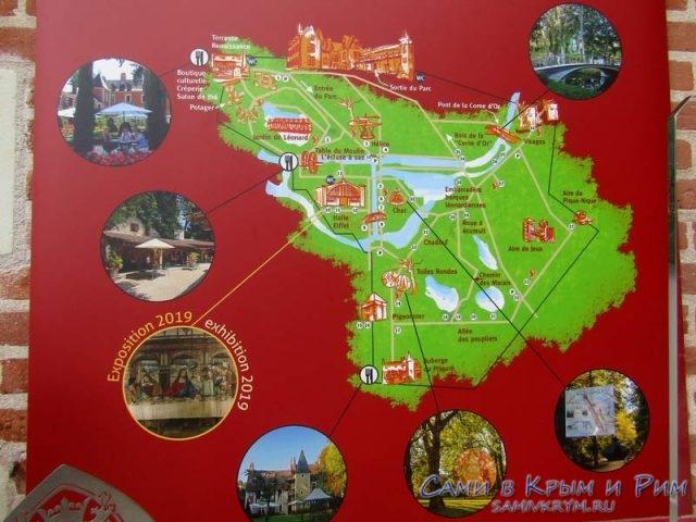 Схема замка и парка