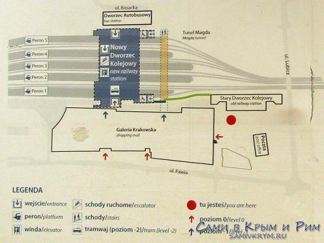 Схема-ж.д.-вокзала-Кракова