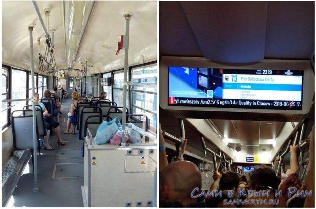 Старые-и-новые-трамваи-в-Кракове