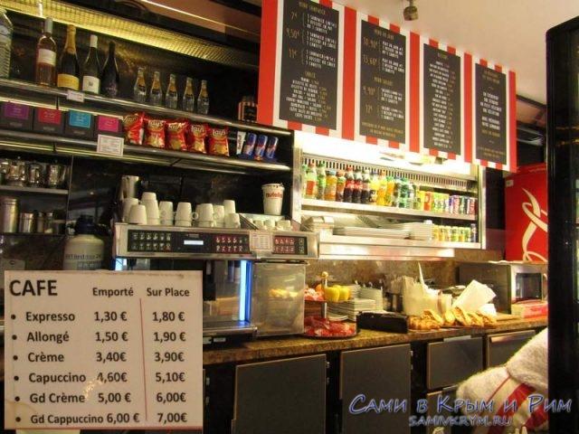 Цены-в-кофейне-Парижа