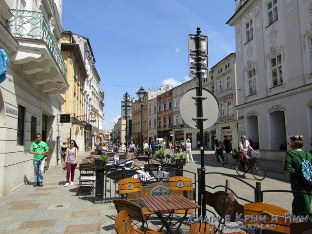 Улица-Гродзская-Краков