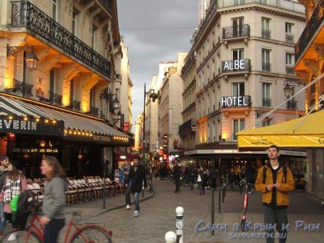 Улицами Латинского квартала