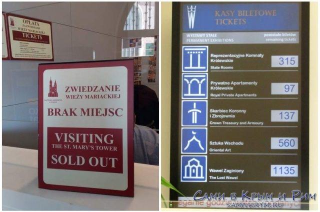 В-музее-закончились-билеты
