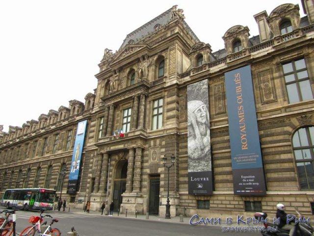 Вход в музей Лувр с улицы Риволи