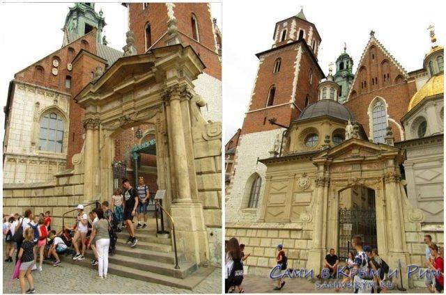 Входы-в-Вавельский-собор