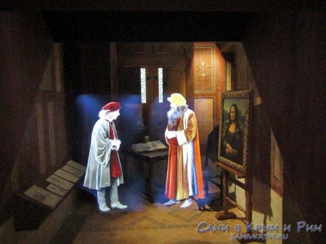Встреча Леонардо с послом Арагонским