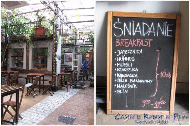 Завтраки-в-Химере