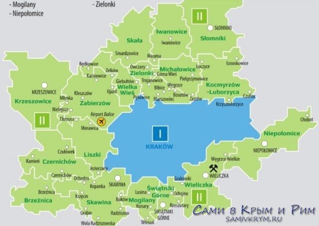 Зоны Краковского общественного транспорта