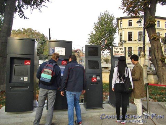 Автоматы для покупки музейно карты Стамбула