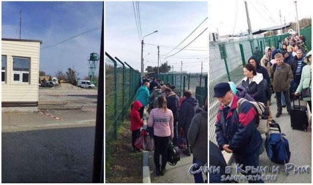 Очереди-пешеходов-на-границе-Каланчак