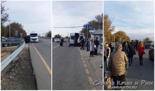 Подъезд-автобусов-с-российской-стороны-границы