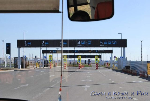 Парковки и стоянки в аэропорту Симферополя