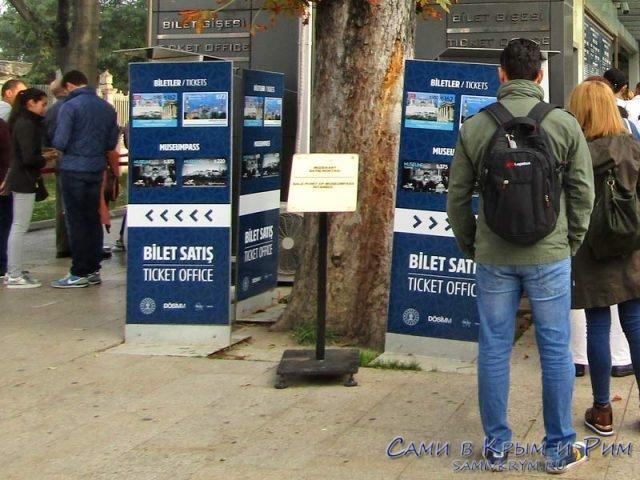 Покупка комби-билетов в музеи