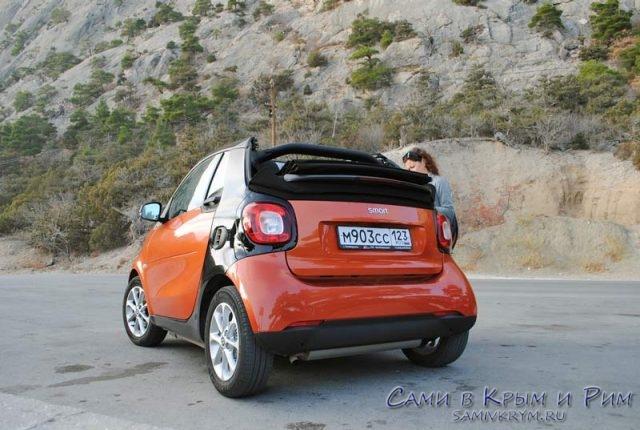 Smart Cabrio Duo