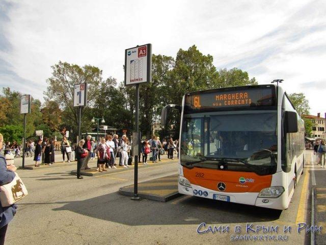 Автобус-из-Венецию-в-Маргеру