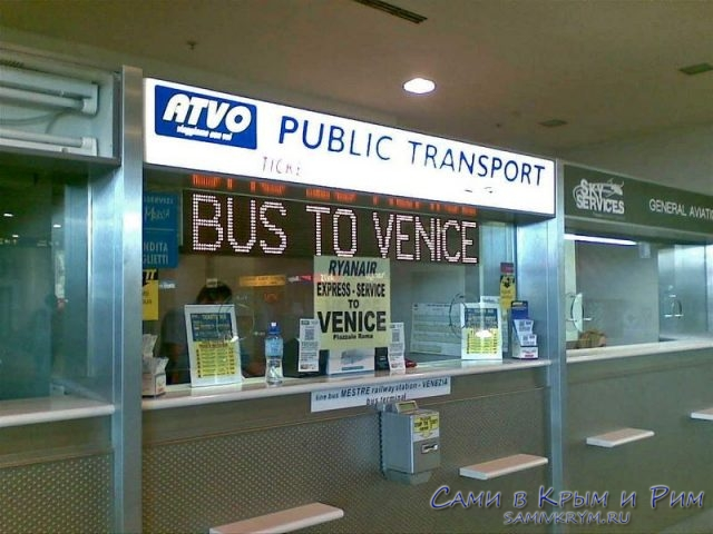 Билеты на автобус в аэропорту Тревизо
