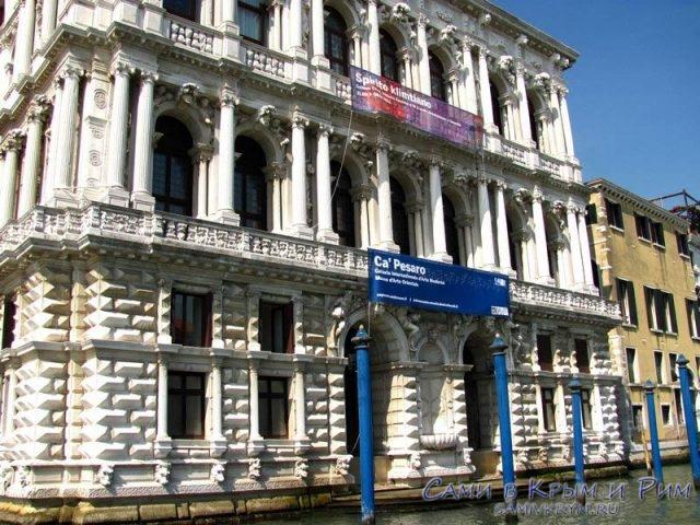 Ca'Pesaro- художественная галерея