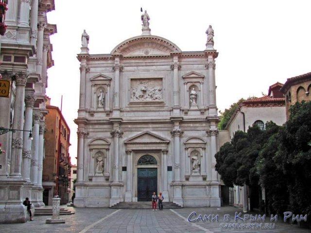 Chiesa San Roco