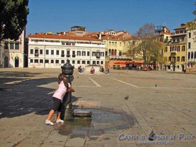 Фонтаны-с-питьевой-водой-в-Венеции