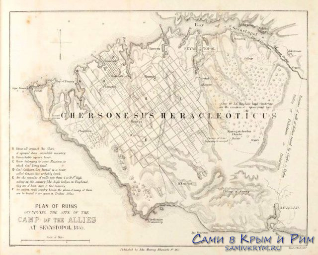 Карта владений Херсонеса