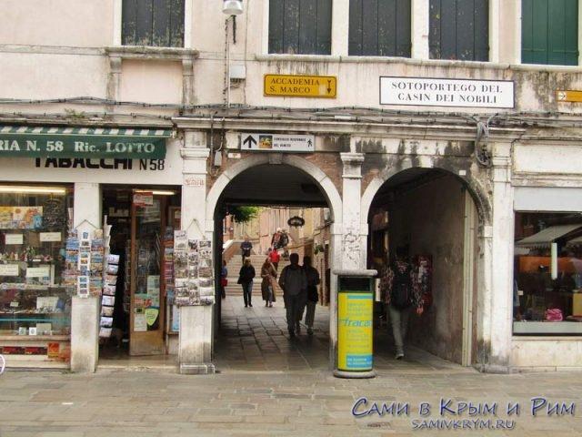 Крытые-переходы-в-зданиях-Венеции